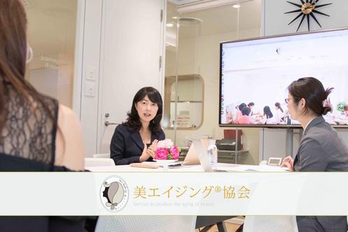 女性医師・心理カウンセラー・経営者の美エイジング協会