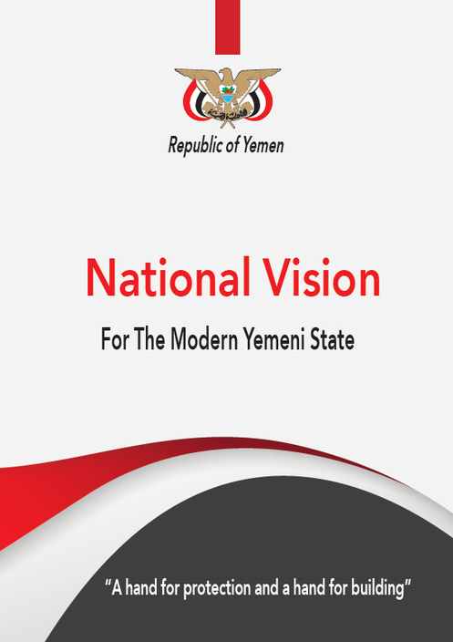 PDF-Download - Progressive 2030 Yemen National Vision Strategy