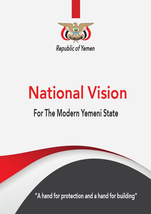 PDF-Download - Progressive 2030 Yemen National Vision Strategy