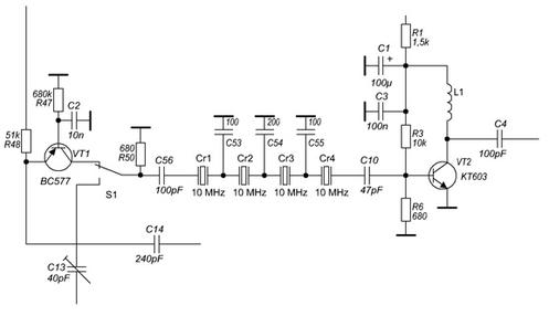 Вариант применения кварцевого фильтра