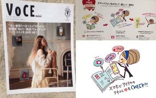 22日より阪急デパートさまに置いてあるminiBookにイラストを描かせていただきました。