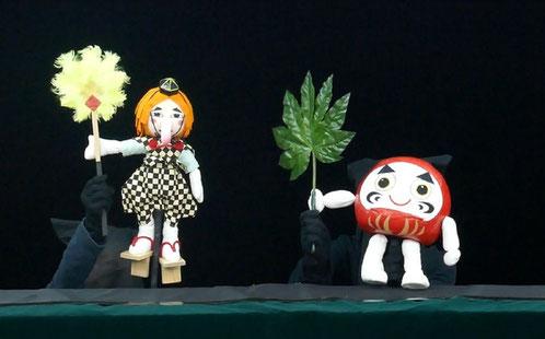 「だるまちゃんとてんぐちゃん」というプログラムは、有名な絵本を題材にした楽しいお話です。