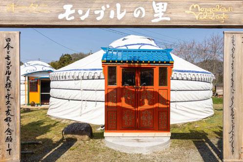 オータニ モンゴルの里の宿泊用のゲル、チンギスゲルの外観