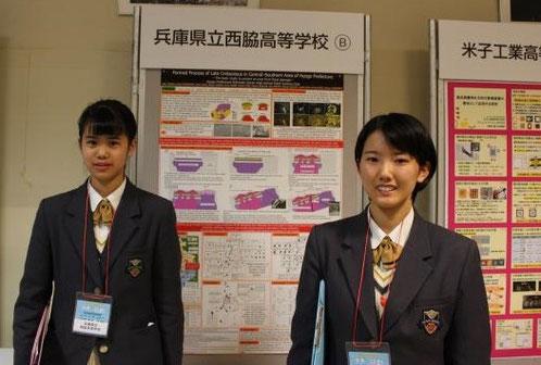 左から福島茄奈さん、吉良洋美さん