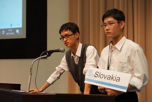 写真提供 グローバル・クラスルーム日本委員会