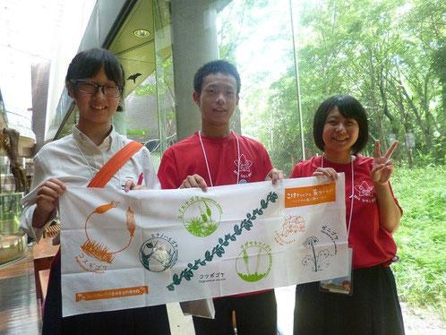 写真左から、井藤知里(ちさと)さん3年、今田辰海(たつみ)君3年、廣田恋理(れんり)さん3年