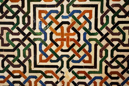 Photographie, Andalousie, Grenade, Alhambra, cité palatiale, eau, jardins, couleurs, Islam, art, architecture, palais nasride, azulejos, Mathieu Guillochon
