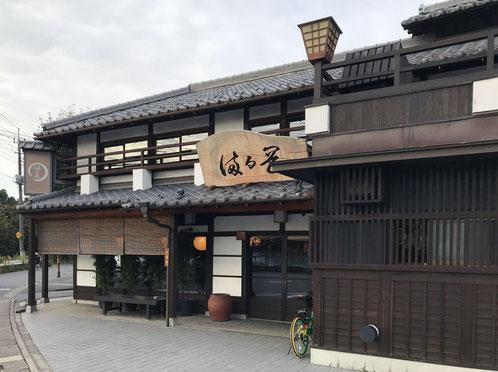 鰻料理の満る岡 創業1875年 2001年に店舗をリニューアルされたそうです
