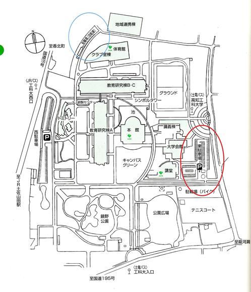 お車でお越しの際は東駐車場(赤丸)をご利用ください。 2015.06.18