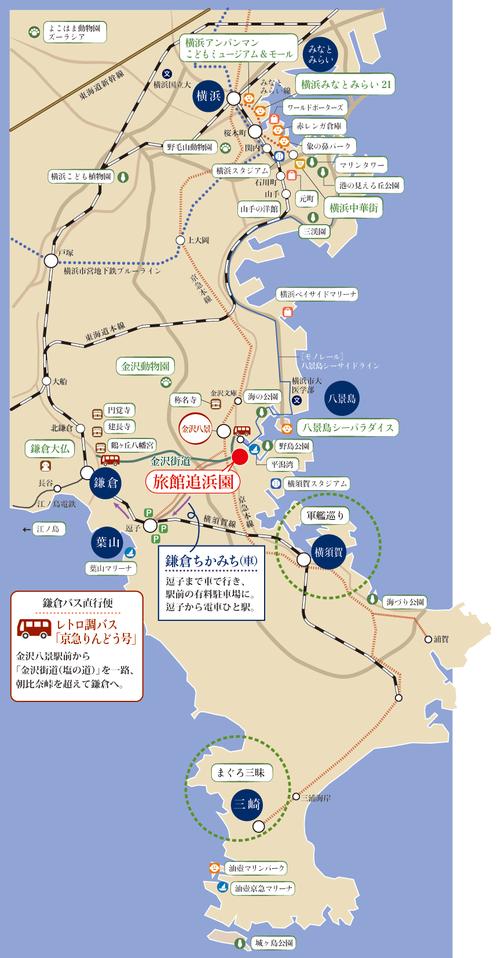追浜園からの横浜観光マップ