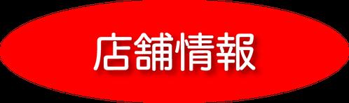 La,Parfam,la_parfam,ラパルファン,基本メニュー,美容室,野田市,千葉県,梅郷駅