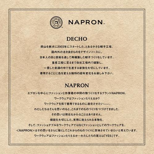 DECHO, NAPRON