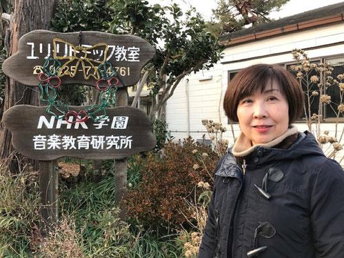 リトミック第一人者、石丸由理先生が主催する国立市由利リトミック教室のリトミック講習会に参加しました。
