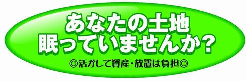 工事中 m(__)m