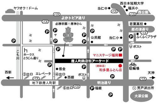 唐人町商店街 駐車場マップ