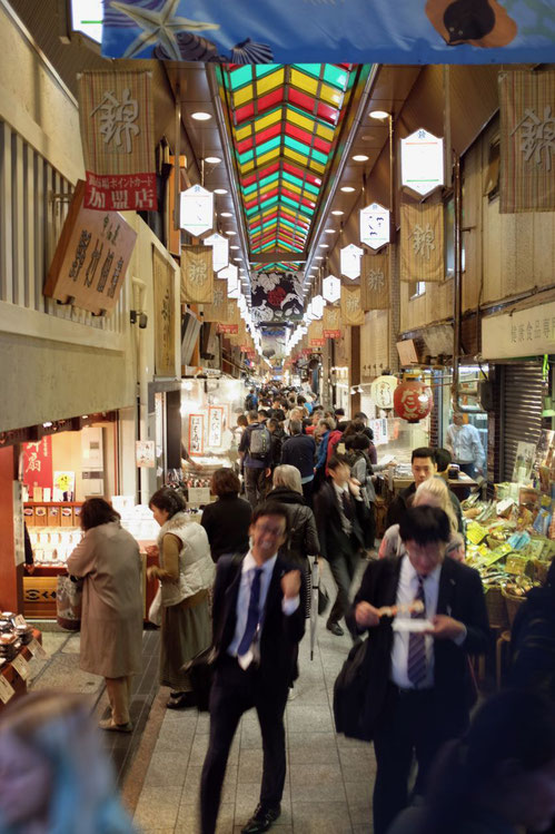 Tipp Nishiki Market Kyoto food Essen Highlight