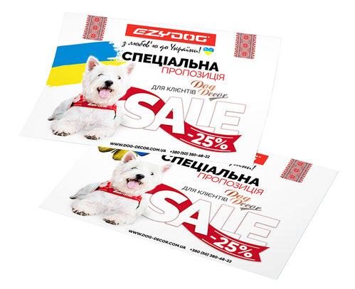 alaskan malamute advertising; Northern Sunrise Kennel; FCI; UKU; Ukrainian kennel Union; ukraine; Kiev; order; price; dogs advertising design; PRS LA BEAUTY;