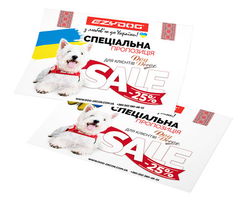 alaskan malamute advertising; Northern Sunrise Kennel; FCI; UKU; Ukrainian kennel Union; ukraine; Kiev; order; price; dogs advertising design; PRS LA BEAUTY;