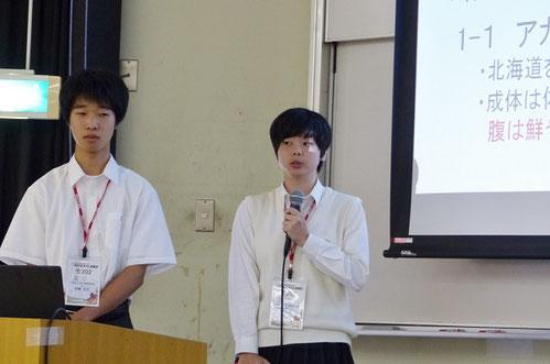 左から 伊藤広大くん(2年)、赤石好さん(3年)