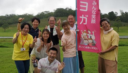 2019年7月20日松阪市総合運動公園笑い(ラフター)ヨガ