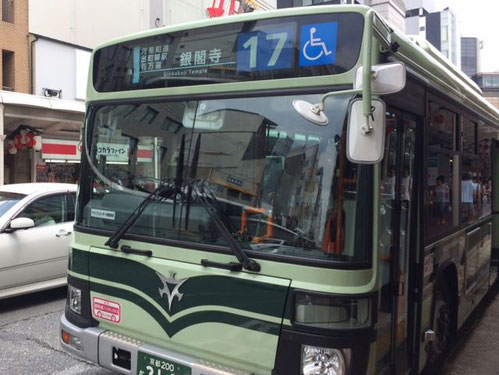京都市営バス(薄緑色)