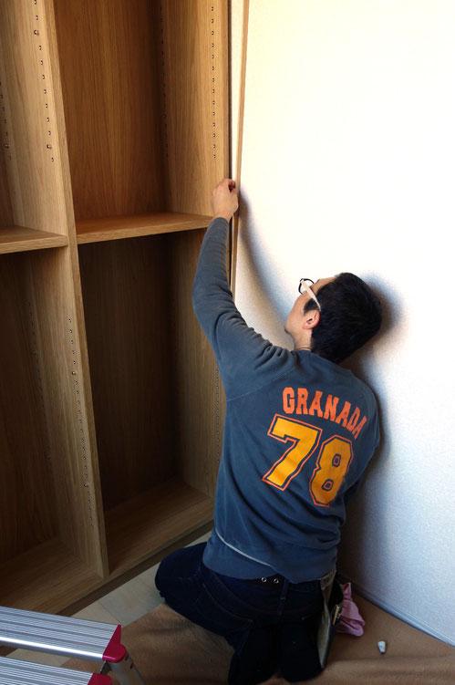 壁一面に造り付けた本棚(相模原市・S様邸)埋め木