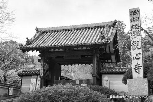 観心寺(撮影・廣田勇介 / 嗚呼版太平記)