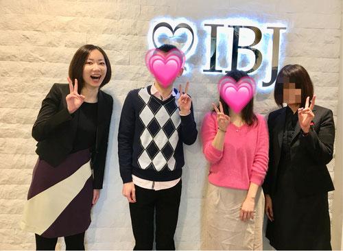 IBJ新宿ラウンジにて ※ご成婚相手・担当カウンセラーと