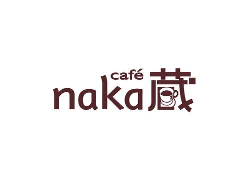 cafe naka蔵(出雲市今市町)