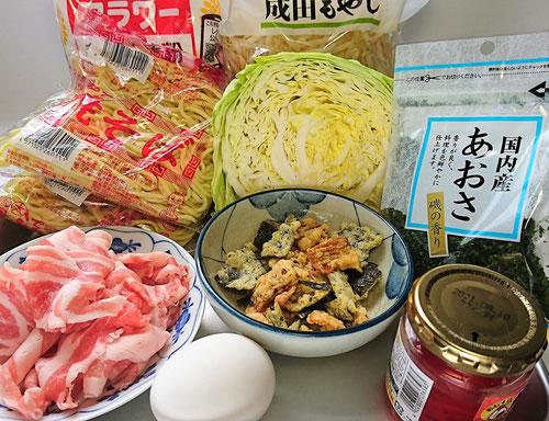 お好み焼き、広島、大阪、おうちごはん、焼きそば、鉄板、アツアツ、大きい、温度、オサエちゃん、TFオサエちゃん、オタフクソース、ソース、温め、密着、昭和屋工業
