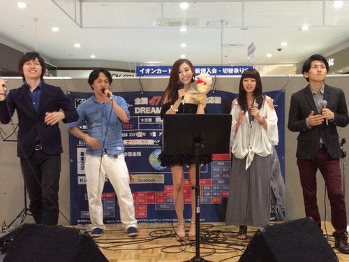 2014/07/06 イオンモール佐久平