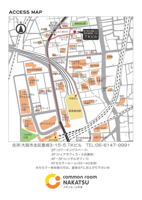 ココロテラスコモンルーム中津地図