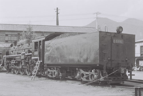 70.9.23  呉線・広島機関区 C59162(日立製作所製造)