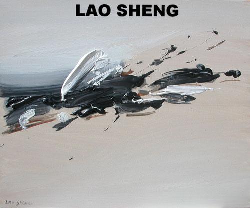 Peinture Lao Sheng artiste peintre abstraction lyrique