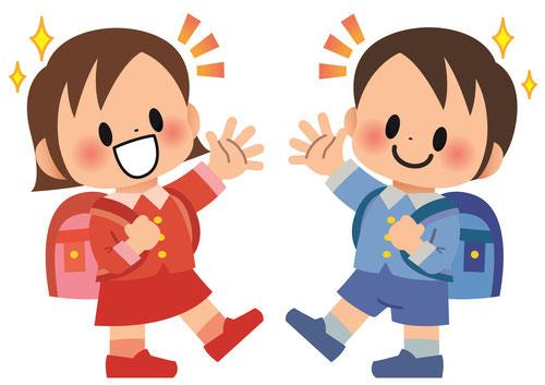 渋谷区の小学校は学校選択希望制が令和4年度から廃止に