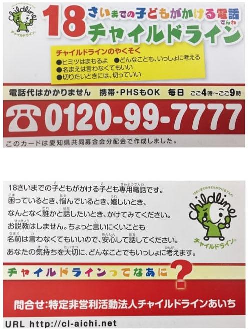 http://cl-aichi.net/