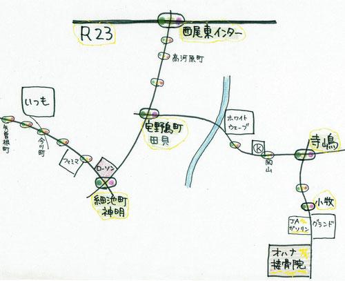 国道23号線からの地図