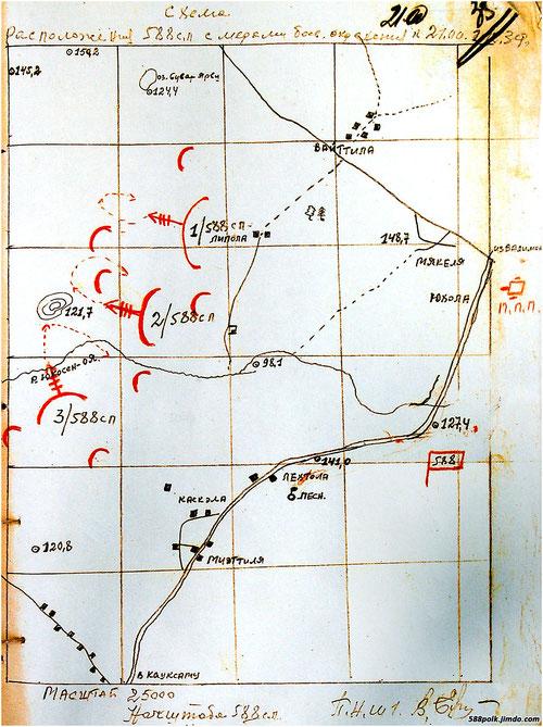 Схема расположения 588 сп к 21.00  1.12.1939 г. в районе Липола.