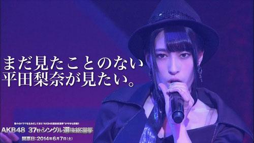 hira(on)ly one ひらりー総選挙応援ポスター第一弾(2014)