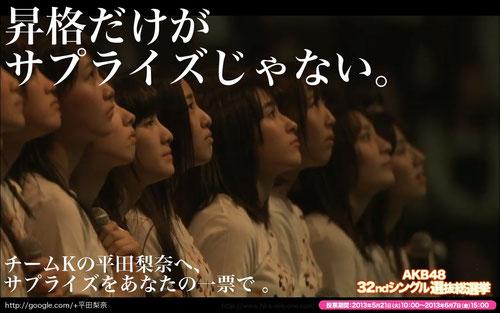 hira(on)ly one ひらりー総選挙応援ポスター第二弾