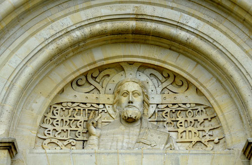 Tympan de l'église de Marquivillers sur un dessin de Pierre Ansart