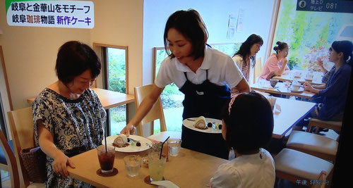 2013年 岐阜放送 ぎふチャン