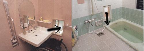 障害者浴室バリアフリー札幌市手稲区