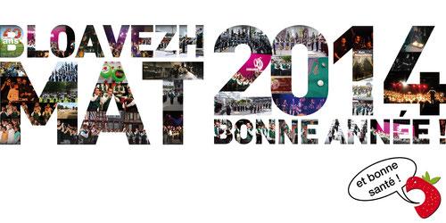 meilleurs voeux bloavez mat bonne année happy new year 2014 bagad plougastell