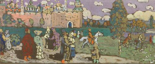 """Rusia Antigua,1904.Témpera sobre cartón.23x54cm.Legado Nina Kandinsky.Creó una sociedad artística que denominó """"Phlanx"""",organizó una docena de exposiciones para dar oportunidad a jóvenes talentos.Esta obra esta impregnada de simbolismo ruso."""
