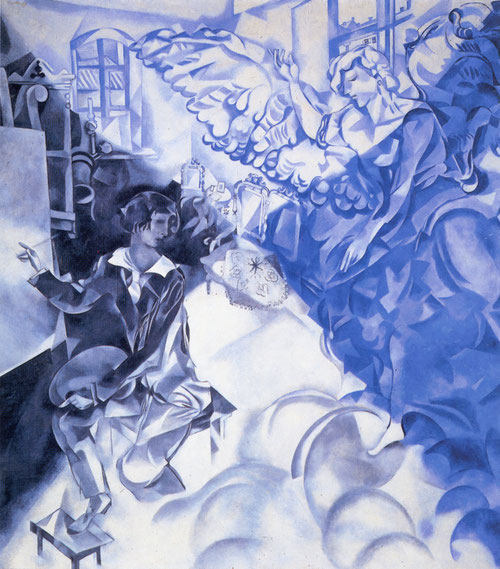 Marc CHAGALL,Visión:Autorretrato con musa 1917.Óleo sobre lienzo 152x134cm.Museum of Avant-Garde of Europe,MAGMA.Funde la tradición bizantina y la pintura de iconos con esta construcción cubista en planos amplios que remite ala Anunciación del Greco.