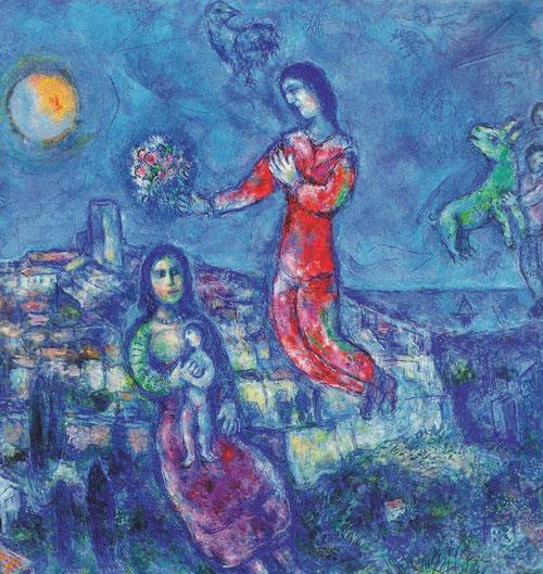 Pareja en el paisaje azul.1969-71. Óleo sobre lienzo. Colección privada. Azules que traducen profundidades y abismos...la maternidad y el amor, personajes que vuelan junto a un bestiario fabuloso..toda una semantica poética.