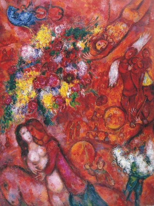 El circo rojo. 1956-60. Colección privada.