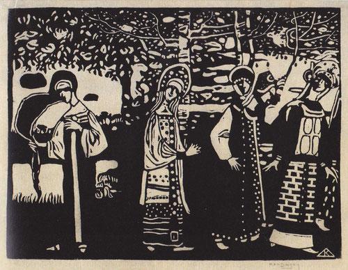 Mujeres en el bosque 1907.Xilografia sobre papel.15x20cm. Legado Nina Kandinsky.Experimentó con la técnica de la pintura sobre vidrio utilizada en las pinturas religiosas bávaras y fue aquí donde embarcó sin reservas por el sendero de la abstracción.