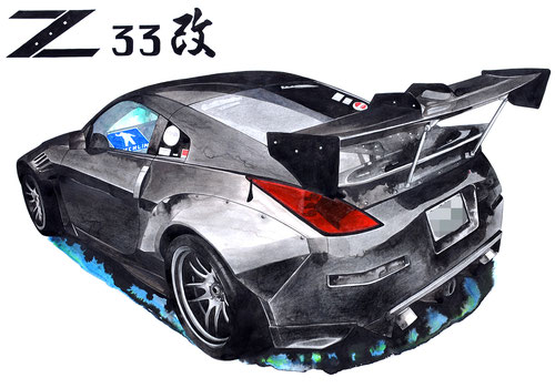 FAIRLADY Z33 フェアレディZ 車絵イラスト